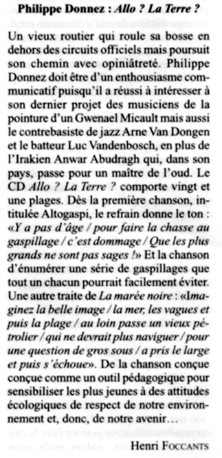 article-presse-allo-la-terre-dec-2005